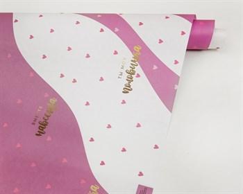"""Бумага упаковочная, 50х70 см, """"Любовь каждый день"""", 1 лист - фото 10028"""