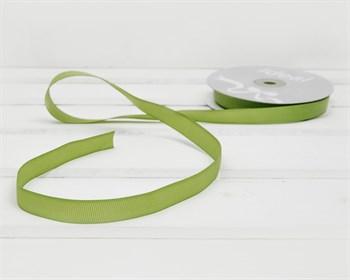 Лента репсовая, 12 мм, салатовая, 1 м - фото 10074