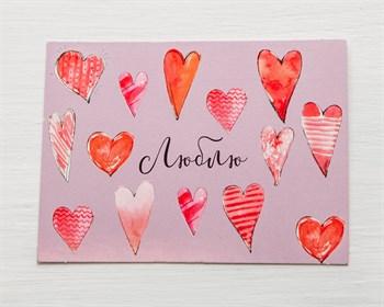 Открытка «Люблю» сердечки, 8х6см, 1шт. - фото 10124
