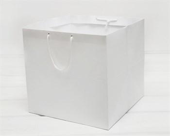 Крафт пакет бумажный, 29х29х27,5 см, с широким дном и ручками, белый - фото 10139