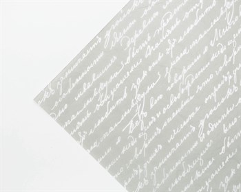 Бумага тишью, серая, 50х70 см,  Строки , 1 лист - фото 10233