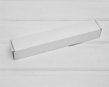 Коробка из плотного картона, 22,6х3,5х3,5 см, белая - фото 10490