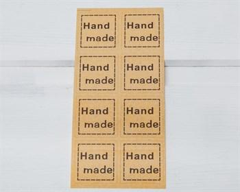 """Наклейки """"Hand made"""", квадратные, 2,5х2,5 см, крафт, лист 8 шт. - фото 10504"""