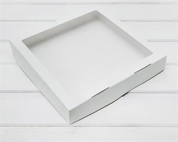 УЦЕНКА Коробка для выпечки и пирожных, 25,3х25,3х4,3 см, с прозрачным окошком, белая - фото 10559