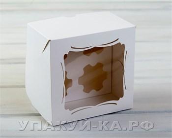 Коробка для 4 капкейков/маффинов, 17х17х11 см, с прозрачным окошком и узором, белая - фото 4731