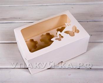 Коробка для капкейков/маффинов на 6 шт, с прозрачным окошком  Бабочки, 25х17х11 см, белая - фото 5286