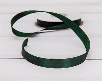 Лента атласная, 12 мм, темно-зеленая, 1 м - фото 5748