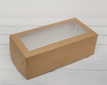 Коробка для выпечки и пирожных, 33х16х11 см, с прозрачным окошком, крафт - фото 6069