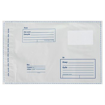 Почтовый пакет 14х16,2 см - фото 6416