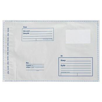 Почтовый пакет 11,4х16,2 см - фото 6417