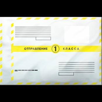 Почтовый пакет 1 класс 16,2х22,9 см - фото 6419