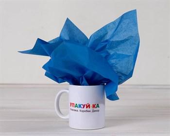 Бумага тишью, синяя, 50х66 см - фото 6485