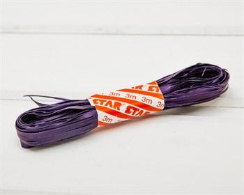 Рафия искусственная, фиолетовая, 3 м - фото 6692