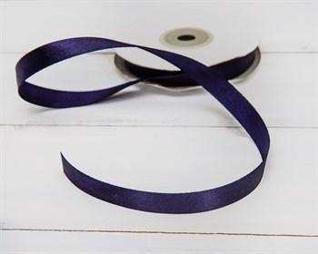 Лента атласная, 12 мм, темно-синяя, 27 м - фото 6809