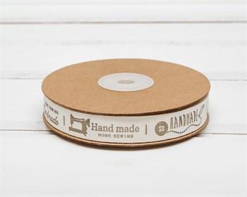 Лента льняная №1 HAND MADE, 15 мм, 1м - фото 7165