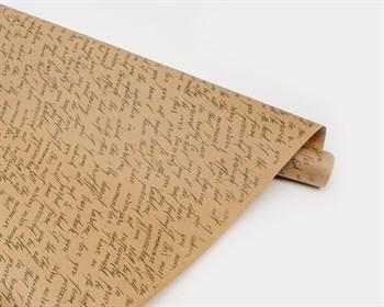 Бумага упаковочная, строки зеленые, 70см х 10м, крафт, 1 рулон - фото 7330