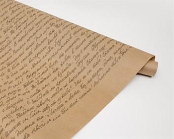 Бумага упаковочная, строки коричневые, 70см х 10м, крафт, 1 рулон - фото 7333