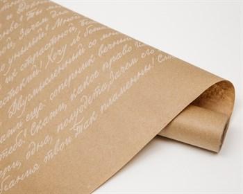 Бумага упаковочная, строки белые, 70см х 10м, крафт, 1 рулон - фото 7337