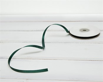Лента атласная, 6 мм, темно-зеленая, 27 м - фото 7498