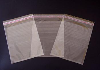 Пакет  с клейкой лентой 18х21 см, прозрачный - фото 7669