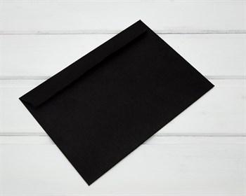 Конверт бумажный С5, 162х229мм, черный (отрывная лента) - фото 8214