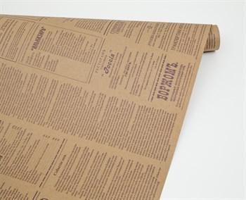 Бумага упаковочная, 70г/м2, газета (фиолетовый шрифт), 72см х 10м, 1 рулон - фото 8433