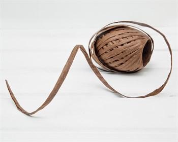 Рафия бумажная, шоколадная, 20 ярдов - фото 8501