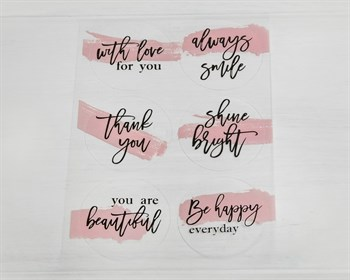 Наклейки прозрачные  Be happy everyday , круглые, d=4 см, лист 6 шт. - фото 8638