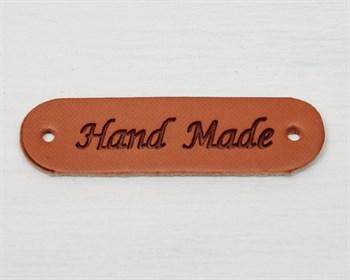 Нашивка  «Hand made»,  4,5х1,3 см, 1 шт. - фото 8721