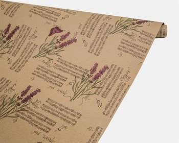 Бумага упаковочная, 70гр/м2, лаванда блюз, 72см х 10м, 1 рулон - фото 8813