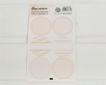 """Наклейки """"Розовый паттерн"""", круглые, d=4 см, лист 6 шт. - фото 8894"""