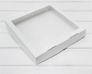 Коробка для выпечки и пирожных, 25,3х25,3х4,3 см, с прозрачным окошком, белая - фото 9063