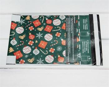 Почтовый пакет «Подарочки», 16,2х22,9 см - фото 9201