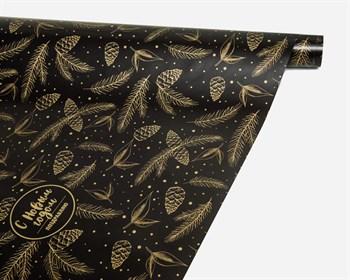Бумага упаковочная, 70х100 см, «С Новым годом», золотая краска, 1 лист - фото 9231