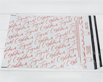 Почтовый пакет «С новым годом, дизайн 3» ,25х35 см - фото 9276