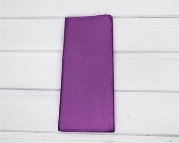 Бумага тишью, фиолетовая, 50х66 см 10 шт. - фото 9313