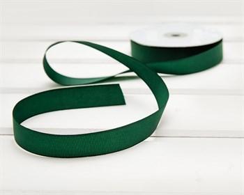 Лента репсовая, 20 мм, темно-зеленая, 27 м - фото 9393