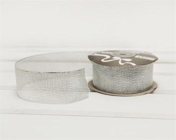Лента металлизированная, 38 мм, серебряная, 1 м - фото 9459