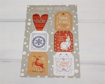 Набор бирок «Новогодняя посылка», 5х6,5 см, 6 шт - фото 9538