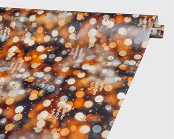 Бумага упаковочная, 70х100 см, «Пусть сбываются мечты», 1 лист - фото 9565