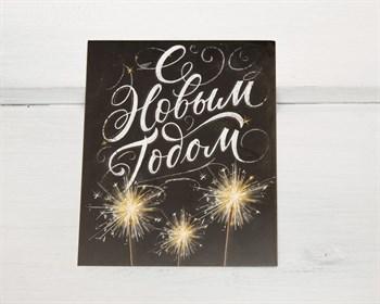 """Открытка-мини """"С Новым Годом!, огни"""", 8,8х10,7см, 1 шт. - фото 9618"""