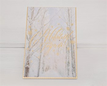 Открытка «Снежный лес», 10х15см, 1 шт. - фото 9632