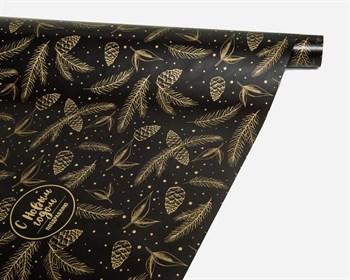 УЦЕНКА Бумага упаковочная, 70х100 см, «С Новым годом», золотая краска, 1 лист - фото 9832