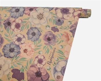 Бумага упаковочная, 70х100 см, «Самой прекрасной», 1 лист