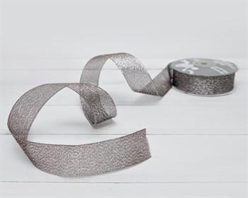 Лента металлизированная, 24 мм, серебристо-коричневая, 22 м