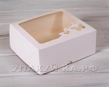 Коробка для капкейков/маффинов на 9 шт, с прозрачным окошком  Бабочки, 25х25х11 см, белая