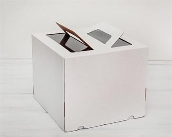 Коробка для пряничного домика/кулича с ручками и окном, 24х24х20 см, белая