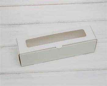 Коробка для макаронс на 6 шт, 19х5х5 см, с прозрачным окошком, белая