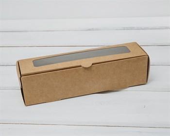 Коробка для макаронс на 6 шт, 19х5х5 см, с прозрачным окошком, крафт