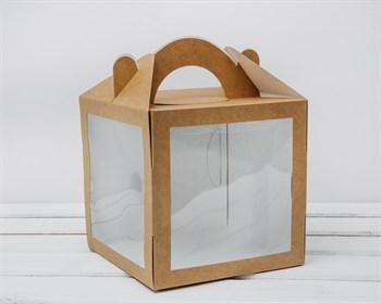 Коробка для пряничного домика/кулича с ручками и окошками, 18х18х18 см, крафт